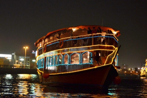 Dhow Cruise In Marina Bander (Muscat)