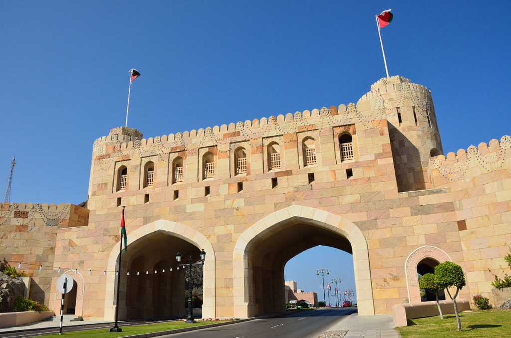 Muscat city tour